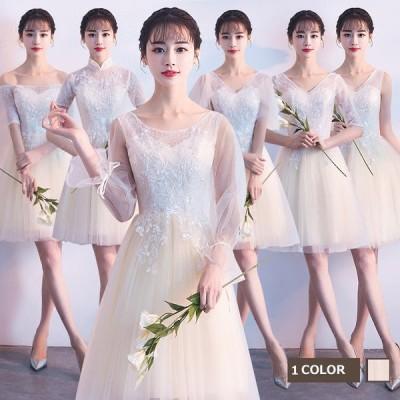 膝丈ドレス パーティードレス 花嫁 お呼ばれワンピース フォーマルドレス 大きいサイズ 結婚式 ウェディングドレス Aライン ミニドレス 送料無料 オシャレ