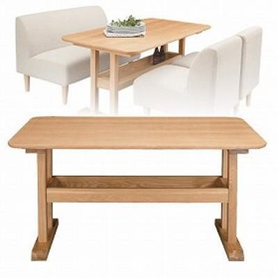 ダイニングテーブル デリカ 幅130cm ( 机 食卓 送料無料 )