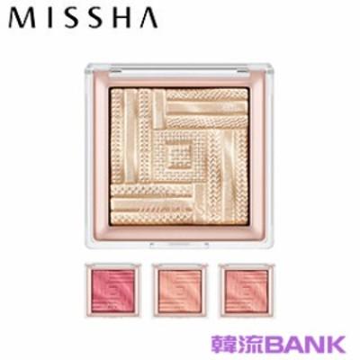 【送料無料・速達・代引不可】 MISSHA (ミシャ) - ミシャ サテン ハイライター イタルプリズム ITALPRISM チーク ブラッシャー 韓国コス