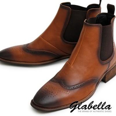 メダリオン ウイングチップ サイドゴアブーツ メンズ フェイクスエード ミドルカット 靴 くつ(キャメルブラウン茶) glbb138