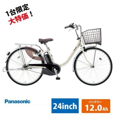 1台限定大特価! ビビ L 24インチ(BE-ELL432) 2020モデルパナソニック電動自転車  送料プランA 23区送料2700円(注文後修正)