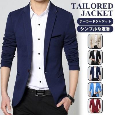 テーラードジャケット サマージャケット メンズ ビジネス ジャケット  春秋冬 ビジネスアウターコート メンズファッション
