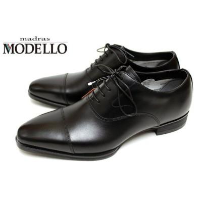 マドラス モデロ 靴 メンズ ビジネスシューズ 防水仕様 DM8001 本革 フォーマルもOK 内羽根 ストレートチップ ブラック