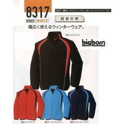 軽量防寒ジャケット スポーティジャンパー BB8317