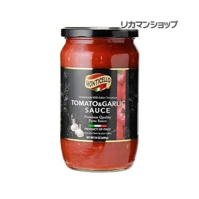 パスタソース トマト&ガーリック 680g 瓶 単品販売 オルティチェロ orticello tomato and garlic sauce pastasauce セット イタリア 長S