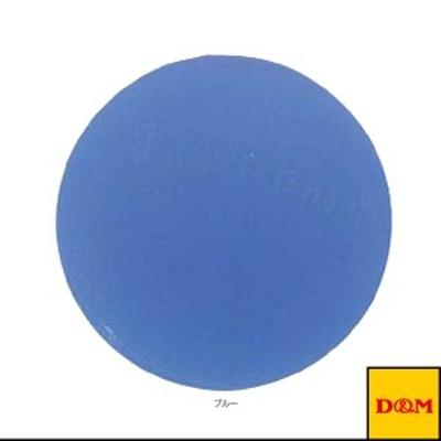 [D&M オールスポーツ トレーニング用品]セラバンド・ハンドエクササイザー(DA-004)