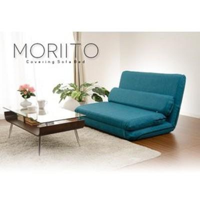 ソファーベッド MORIITO カバー洗濯可能 選べる6色カバーリング ソファベッド マットレス 日本製
