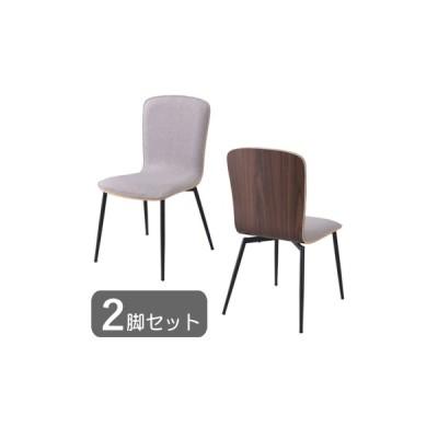 2脚セット チェア ブラウン スチール ファブリック ダイニング オフィス 店舗 おしゃれ シンプル モダン 北欧 ナチュラル 椅子 イス