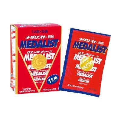メダリスト(MEDALIST) 顆粒 28g(1L用)×5袋入り 888029 栄養補給 クエン酸 トレーニング スポーツ 健康飲料