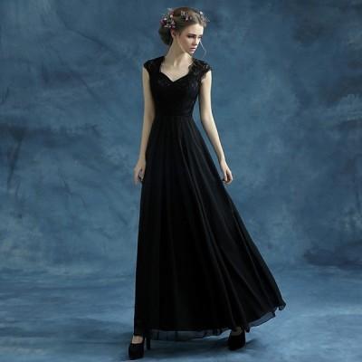パーティードレス、透かし彫りレース、 結婚式、カラードレス、エンパイアライン、エレガント、ロングドレス、ステージ衣装hs1124