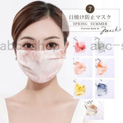 2枚以上で 日よけマスク レディース フェイスマスク シフォン 夏用マスク 冷感マスク薄手 洗える 息苦しくない UVカット  釣り 母の日