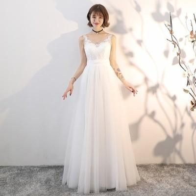 ウェディングドレス 刺繍 パール リボン レース ロング丈 パーティードレス 白 ホワイト ノースリーブ 花柄 シースルー Vネック フェミニン