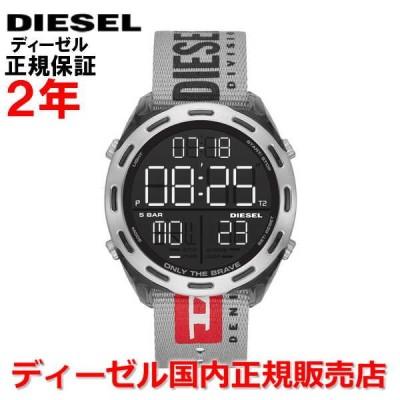 国内正規品 DIESEL ディーゼル メンズ レディース デジタル 腕時計 クラッシャー CRUSHER DZ1894