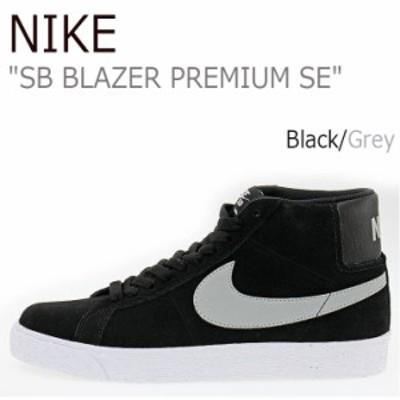 ナイキ スニーカー NIKE メンズ レディース SB Blazer Premium SE ブレーザー プレミアム ブラック グレー 631042-003 シューズ