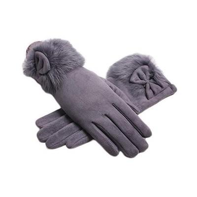 Andongnywell Womens Winter Gloves Rabbit Fur Cuff Chamois Leather Gloves Furry Cuff Warm Touchscreen Gloves (Gray)【並行輸入品】