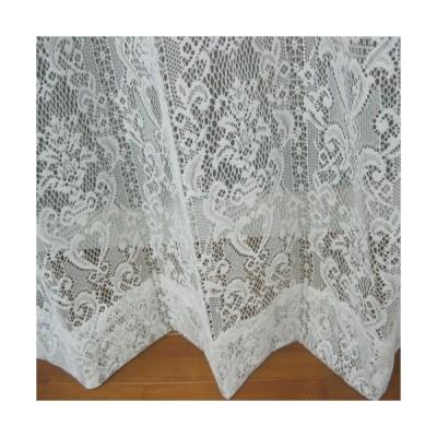 TERADA 花粉・ほこりキャッチレースカーテン クリステン アイボリー/幅100×丈133cm2枚組