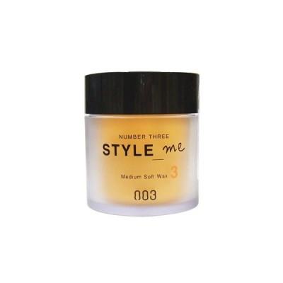 ナンバースリー スタイルミー ミディアムソフトワックス 3 50g ヘアワックス メンズ レディース WAX スタイリング ヘアセット 美容室専売 サロン専売品 美容院