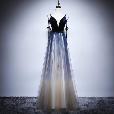 パーティードレス  20代 30代40代 ワンピース おしゃれ フォーマル お呼ばれ シフォン マキシ キャバ 秋冬 カラードレス 結婚式 成人式  レディース