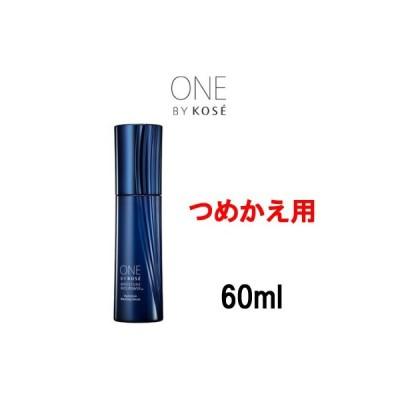 ワンバイコーセー 薬用 保湿美容液 60ml つめかえ用 - 定形外送料無料 -wp
