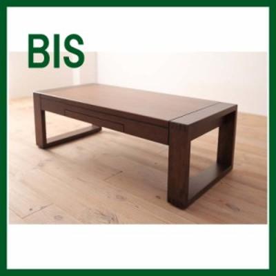 BIS ( ビス ) センターテーブル 105