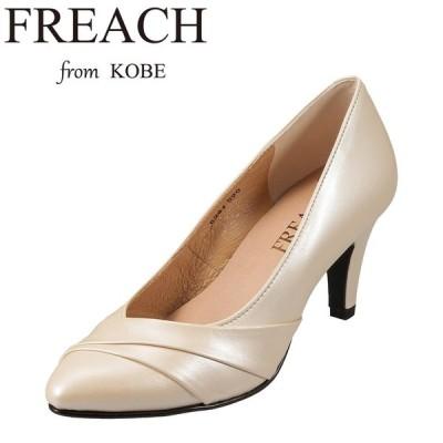 フリーチフロム神戸 FREACH from KOBE P6924 レディース | ポインテッドトゥ パンプス | 本革 日本製 国産 | ベージュメタ
