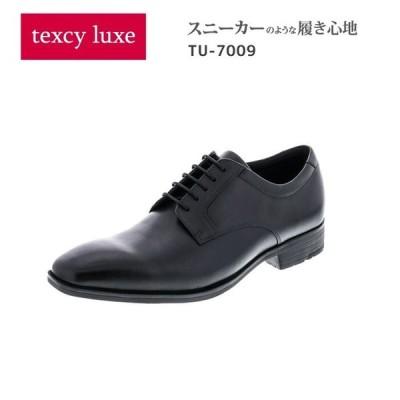 asics アシックス商事 texcy luxe/テクシーリュクス TU7009 (ブラック)紳士靴 上位タイプ 3E 本革 羽根式 プレーン スクエア