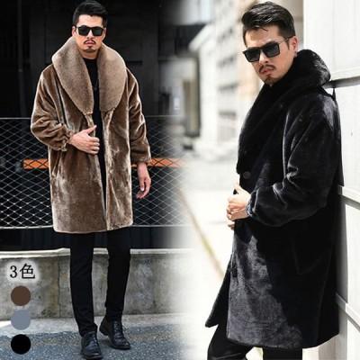 防寒 新作 毛皮コート ファション 長袖 厚手 暖かい ファーコート ロングコート メンズコート 上着 フェイクファー 秋冬