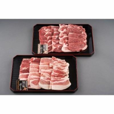 ( 産地直送 お取り寄せグルメ ) 北海道 知床ポーク 焼肉 1kg