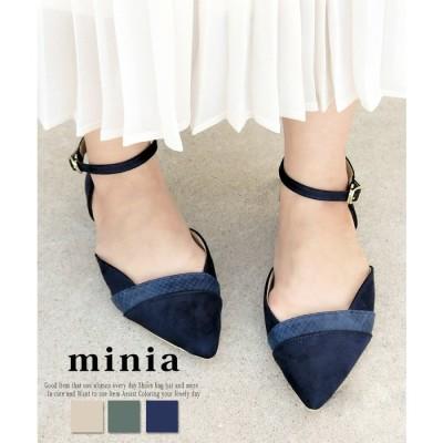 minia パイソンコンビポインテッドフラットパンプス 【Una gardenia/minia ミニア 19SS新作 】セパレートパンプス ローヒール アンクルストラップ レディース シューズ 靴 ベージュ 24.5cm レディース