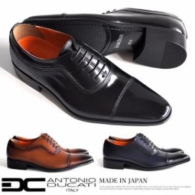 【サイズ交換1回無料】ドゥカティ 靴 ビジネスシューズ 革靴 メンズ 本革 日本製 ストレートチップ イタリア 1173