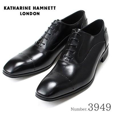 キャサリンハムネット 3949 メンズビジネスシューズ 内羽根 ストレートチップ 紳士靴 KATHARINE HAMNETT 17SS05