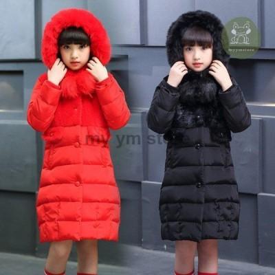 中綿コート ジャケット おしゃれ カジュアル アウター 子供服 女児 韓国風 暖かい ロングコート 子供コート ダウンコート 女の子 防寒コート 可愛い フード付き