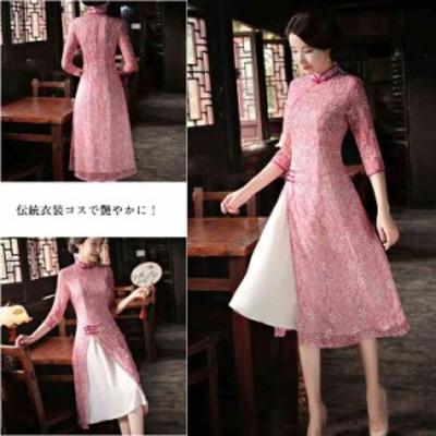 チャイナドレス コスプレ 衣装 チャイナドレス 衣装 ドレス 大きいサイズ パーティードレス 結婚式 チャイナ ワンピース チャ