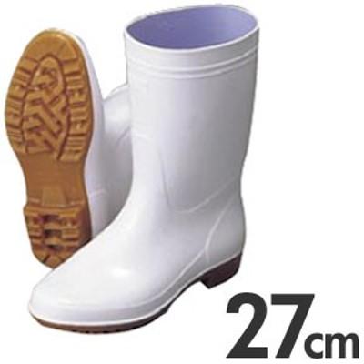 弘進 厨房用長靴(衛生長靴) ゾナG3 耐油性白長靴 27cm
