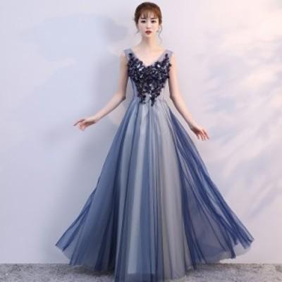 演奏会用 ロングドレス Aライン イブニングドレス 発表会 大人ドレス 大きいサイズ ピアノ 発表会 ロングドレス パーティードレス