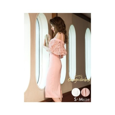 dazzystore 藤井リナ着用レースオフショルバイカラータイトドレス ホワイト