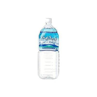 ソーケンビバレッジ きらめきの水 ナチュラルミネラルウォーター 2.0L PET 12本入り【6本×2ケース】