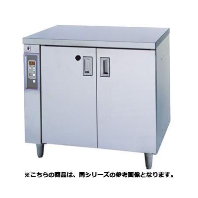 フジマック 殺菌庫(テーブルタイプ) FSCT7560B 【 メーカー直送/代引不可 】