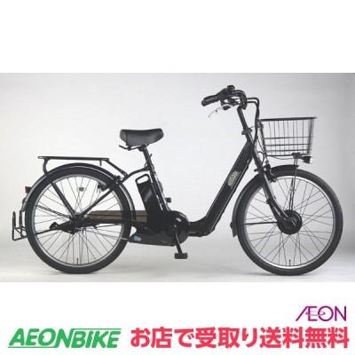 【お店受取り送料無料】ネオサージュ-e24 2403 6Ah マットブラック 24型 内装3段変速 電動自転車