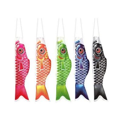 こいのぼり 鯉のぼり 吹流し 70cm 五色セット 室内 ベランダ 端午の節句 子供の日 飾り 男の子 プレゼント お祝い