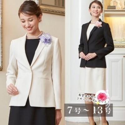 [入学式/入園式/卒業式/ママ/スーツ]ロングテーラードジャケットとワンピのアンサンブルスーツ(130711488)【送料無料】