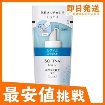 化粧水 高保湿 美白 ソフィーナ ボーテ 高保湿化粧水 美白 しっとり 詰め替え用 130mL
