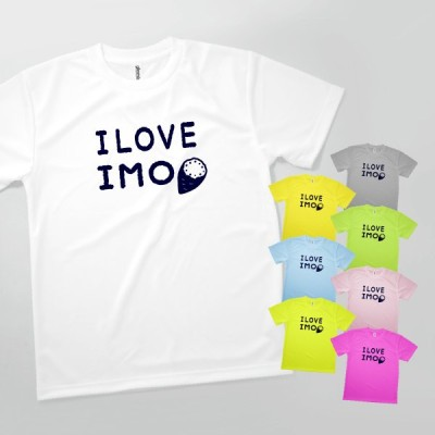 I love Imo イラスト さつまいも 焼き芋 Tシャツ