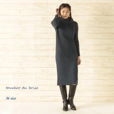 セール Mサイズ リブランダムニットワンピースレディース    婦人服 ファッション20代 30代 40代 人気コーデ おしゃれ 中国 韓国風 通販  返品交換不可