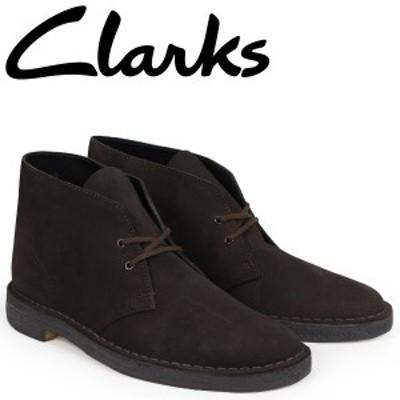 クラークス Clarks デザートブーツ メンズ DESERT BOOT 26138229 ダークブラウン