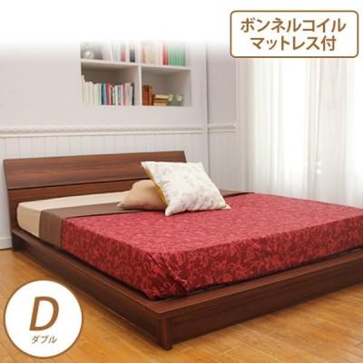 ローベッド ダブル ボンネルコイルマットレス付き ステージベッド 日本製 ブラウン ナチュラル ダブルサイズ ローベッド ベット