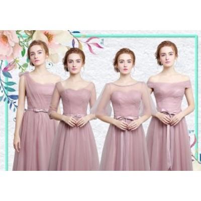 ウエディングドレス パーティードレス イブニングドレス 安い 可愛い Aライン カラードレス ロングドレス 結婚式 披露宴 ドレス