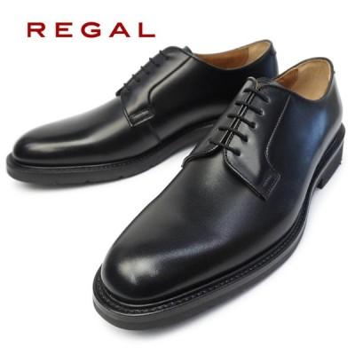 リーガル メンズ 蒸れない靴 14TR プレーントゥ ビジネスシューズ 本革 日本製