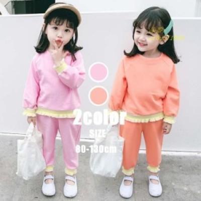 韓国子供服 100 ダンス衣装 セットアップ ジャージ 120 女の子 子供セット スポーツウェア 上下セット 90 ジュニア 110 カジュアル ヒッ
