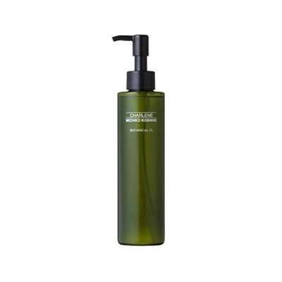 シャルーヌ化粧品 こすらず落ちるボタニカル クレンジング リキッド オイルフリー 200mL / 130種類の植物性美容液配合W洗顔の必要な